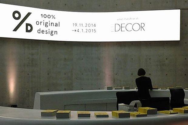 Be Original 100 % design at the MAXXI Museum in Rome