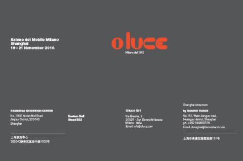 Oluce at the first edition of the Salone del Mobile.Milano Shanghai