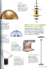 elle-decor-japan-dec16-178x232
