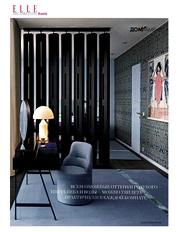 elle-decoration-russia-oct16-178x232
