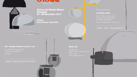 Oluce at the Salone del Mobile Milano.Shanghai 2017