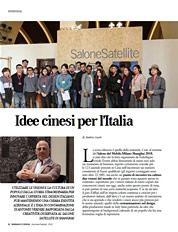 Pambianco Design - Gennaio/Febbraio - January-February 2018