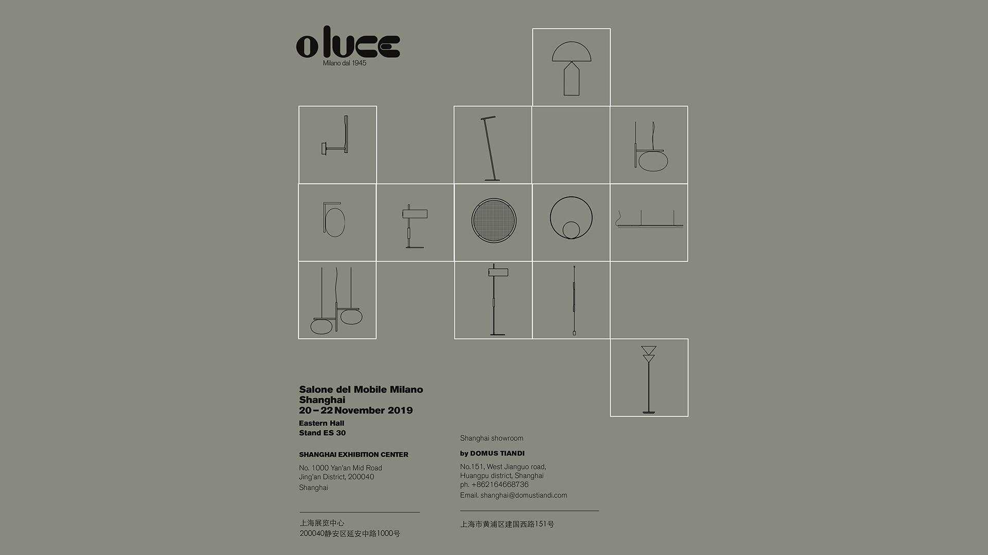 Oluce at Salone del Mobile Milano.Shanghai 2019