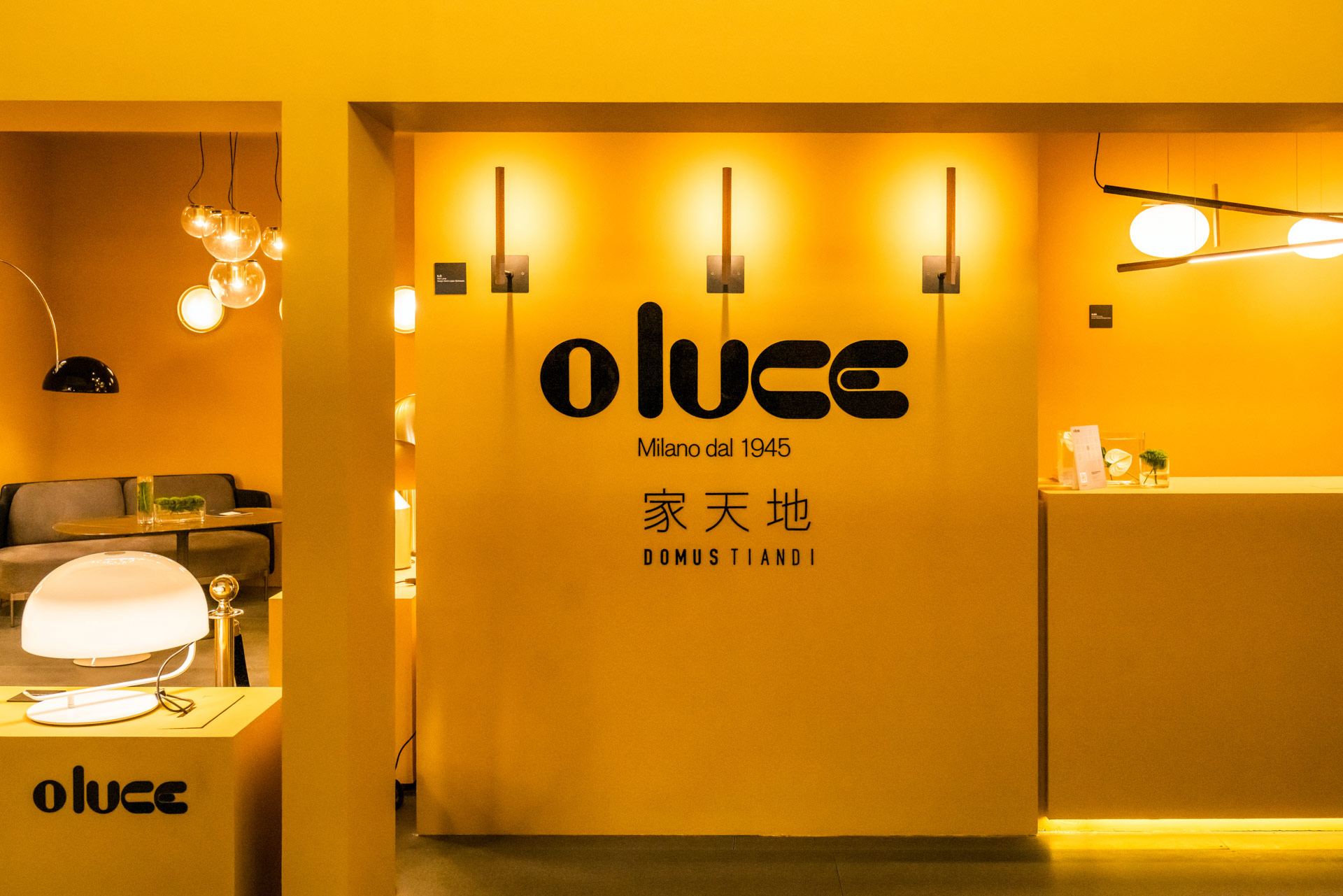 Oluce at Salone del Mobile Milano.Shanghai 2019